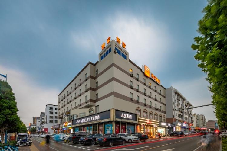 如家酒店·neo-招远府前广场振华店(内宾)