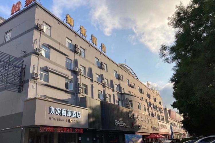 如家酒店-海陽新元廣場商業中心店