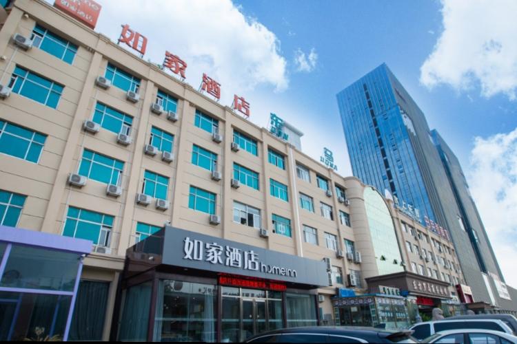 如家酒店-萊陽龍門西路大潤發店