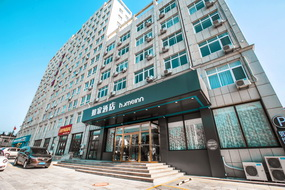 如家酒店·neo-莱州府前东街文峰中学店