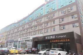 如家酒店·neo-煙臺機場路魯東大學酒店