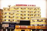 如家酒店-潍坊东风东街?#20848;?#27888;华店(内宾)