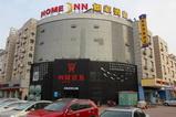 如家酒店-寿光圣城街万达广场店