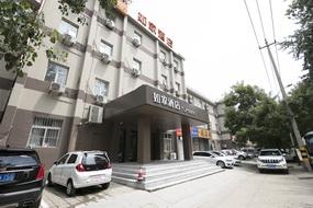 如家酒店·neo-潍坊胜利街潍州路潍坊中医院店(内宾)