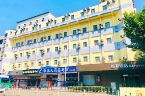 如家酒店·neo-濟寧太白樓中路店(內賓)