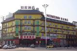 如家酒店-济宁梁山水泊梁山汽车站店(内宾)