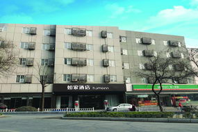 如家酒店·neo-泰安龍潭路泰山天外村店(內賓)