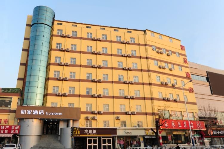如家酒店-泰安泰山火车站广场店(内宾)
