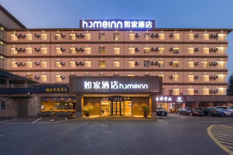 如家酒店·neo-临沂滨河大道店