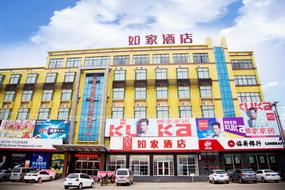 如家酒店-臨沂沂水汽車站店(內賓)