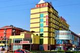 如家酒店-臨沂羅莊區政府店(內賓)