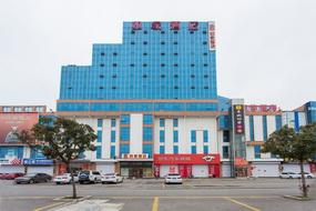如家酒店-臨沂河東區東興路飛機場店