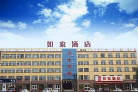 如家酒店-临沂义堂工业园店(内宾)
