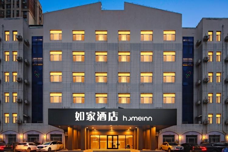 如家-濱州渤海七路百貨大樓店