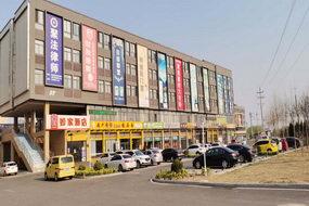 如家-濱州惠民汽車總站店