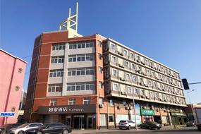 如家酒店-东营太行山路万达广场汽车总站店