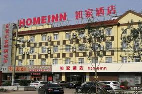 如家酒店-东营西二路宝龙城市广场店