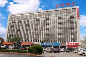 如家酒店-东营广饶大王镇政府店