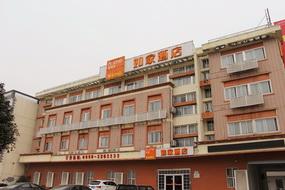 如家酒店-滁州明光明珠大道店