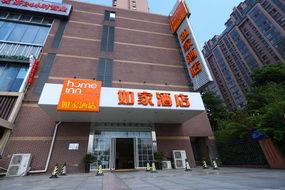如家酒店-滁州天長天發廣場店(內賓)