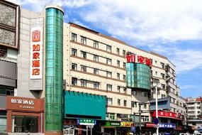 如家酒店·neo-合肥長江西路國購廣場三里庵地鐵站店(原e家快捷酒店)