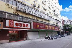 如家酒店-蚌埠淮河路百大名品酒店