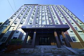 如家酒店-蚌埠火車站店(內賓)