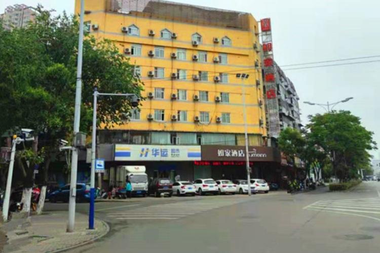 如家酒店-蚌埠朝陽路萬達廣場店(內賓)