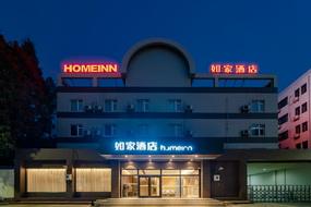 如家酒店-芜湖开发区百线广场店
