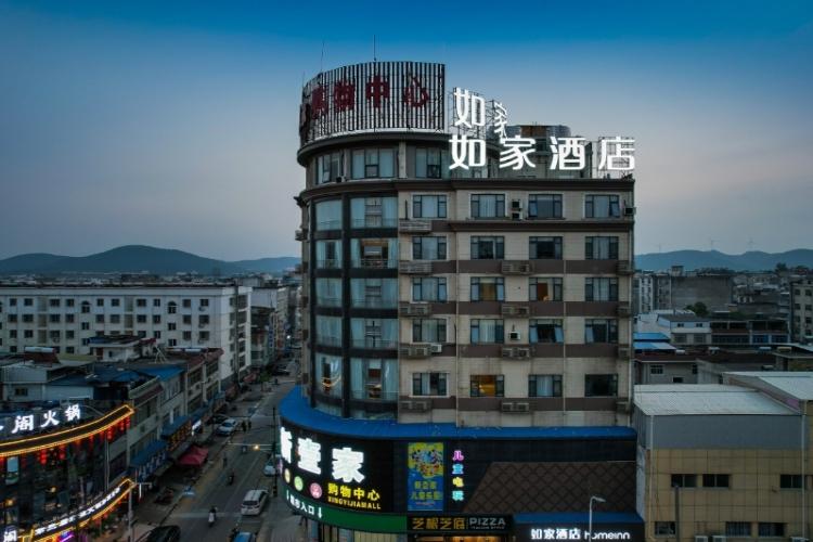如家酒店·neo-安庆宿松县孚玉路店
