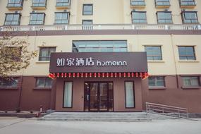 如家·neo-宿州苏宁广场浍水路禾香园店