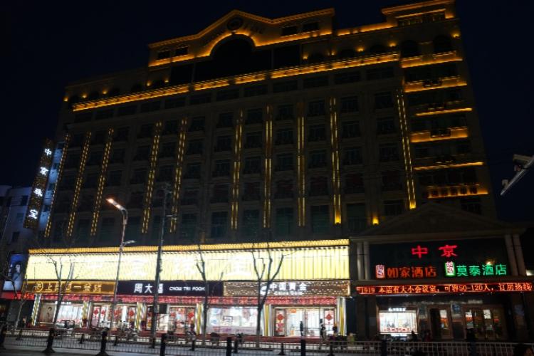 如家酒店-阜阳人民中路市中心店(内宾)