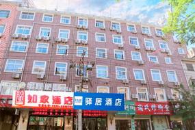 如家酒店-安徽阜南谷河路店(內賓)