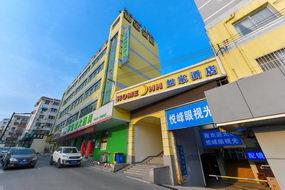 如家酒店-淮北淮海路金鹰购物中心店(内宾)