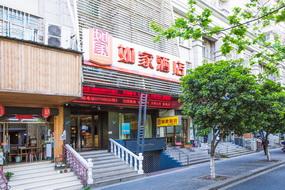 如家-杭州西湖中山北路鳳起地鐵站店