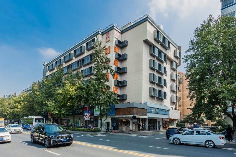 如家-杭州黄龙浙大玉泉校区店