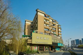 如家酒店·NEO-杭州火车东站和平会展中心朝晖路店(内宾)