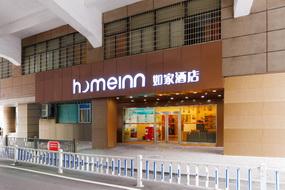 如家-杭州西湖庆春路店