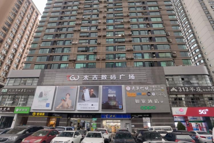 如家-杭州萧山万象汇人民广场地铁站店