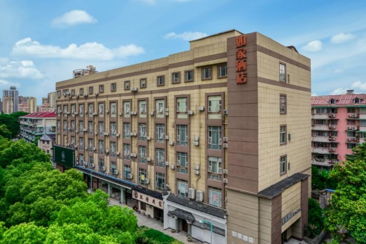 如家-杭州四季青服裝市場慶春東路店