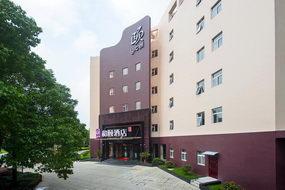 和颐至尚酒店-杭州滨江江南大道宝龙城店