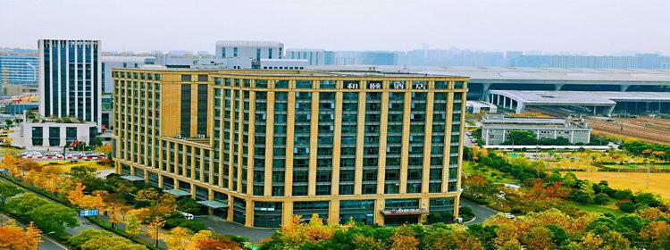 和颐至尚酒店-杭州火车东站东广场店