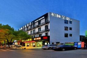 和頤至格酒店-杭州五常大道西溪濕地店(內賓)