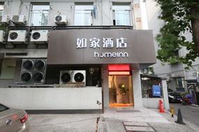 如家·neo-杭州西湖解放路马市街店