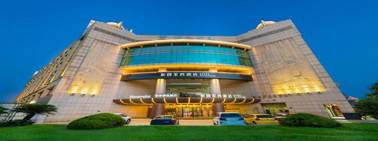 和颐至尚-杭州西湖湖滨南山路店
