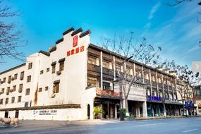 如家酒店-桐乡乌镇风景区店
