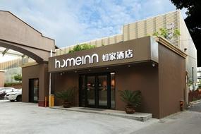 如家酒店·neo-宁波火车站店