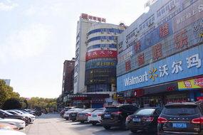 如家酒店-寧波環城西路店