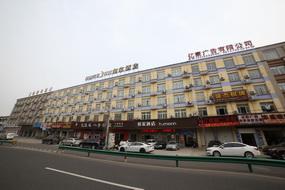 如家酒店-宁波慈溪周巷汽车站店(内宾)