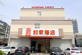 如家-宁波镇海庄市万科广场店